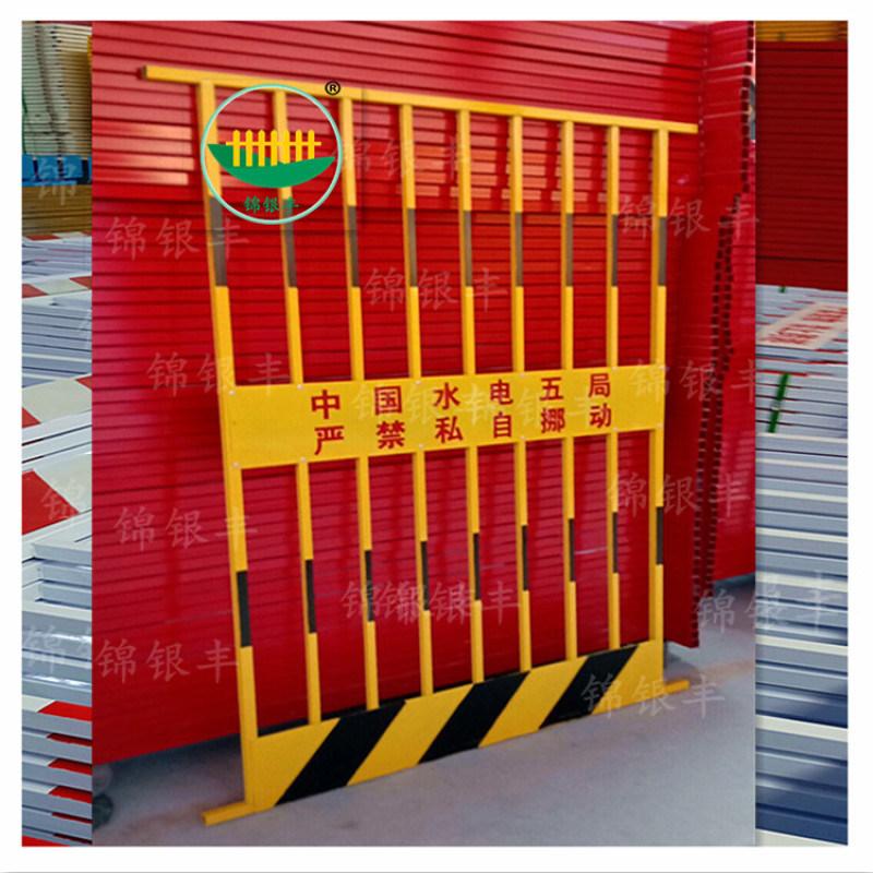 三门峡工地防护栏厂家 基坑护栏价格
