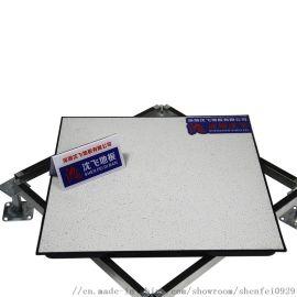 永久性防静电PVC地板 厂家直销 价格优惠 深飞防活动地板 35mm
