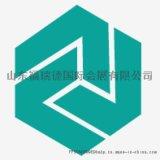 第二届中国(临沂)华强建筑装饰材料博览会