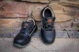 供应耐酸碱安全防护鞋PU劳保鞋工作鞋