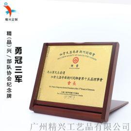 部队伙伴表彰纪念奖牌  精美礼盒包装