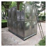 承壓水箱 霈凱水箱 玻璃鋼消防用水箱