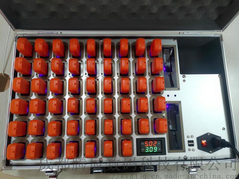 一款专为导游而设计的导游讲解器
