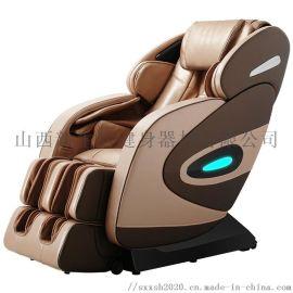 山西太原**共享按摩椅,智能按摩椅实体体验店位置