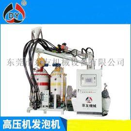 PU二组份高压发泡机  高压聚氨酯发泡机 发泡机