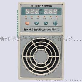 电力箱柜除湿装置