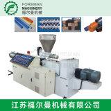 U-PVC/M-PVC/C-PVC管材挤出生产线