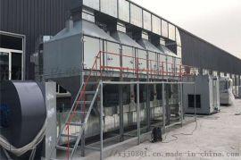 供应各种环保设备,除尘设备,催化燃烧设备