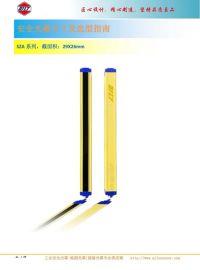 科力传感器红外对射探测器安全光栅冲床保护器