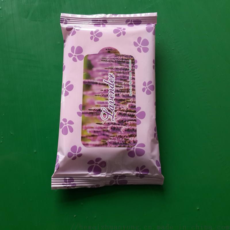 珍珠纹干巾湿巾交叉水刺无纺布生产厂家
