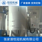 廠家直銷塑料攪拌機 顆粒粒子混合攪拌機