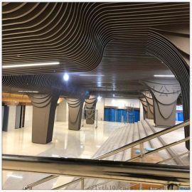 弧形铝方通室内装饰幕墙吊顶铝天花