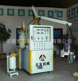 低壓發泡機 小型聚氨酯發泡機 聚氨酯發泡機