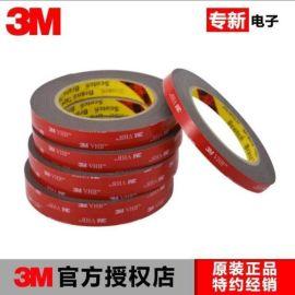 3M 4991VHB泡棉双面胶 加厚海绵双面胶胶带