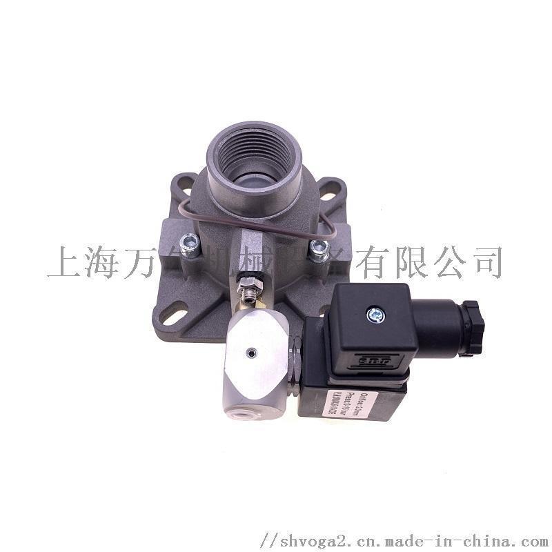 现货5.5-7.5KW进气阀AIV-25Y-K