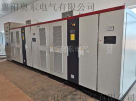 高壓變頻器 500KW高壓變頻櫃生產廠家