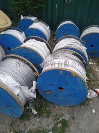 回收2.2镀锌钢绞线,四川回收钢绞线