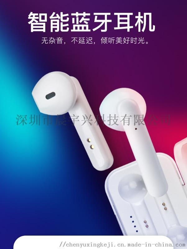 X12藍牙耳機5.0晶片 低延遲 續航時間長