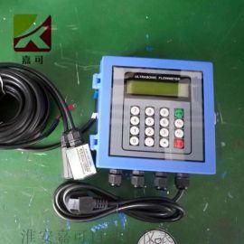 外夹式超声波流量计 插入式超声波流量计