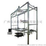 信禾垂直滴水試驗裝置(IPX1/IPX2)