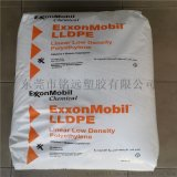 薄膜LLDPE LL 1002KW 高光泽