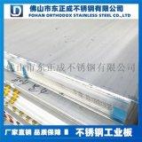 201不鏽鋼工業板,厚壁不鏽鋼工業板