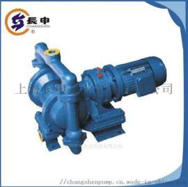 上海长申供应DBY型电动隔膜泵
