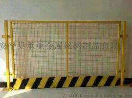 中铁建设工地围栏 工地基坑护栏网 定型化装配式围栏