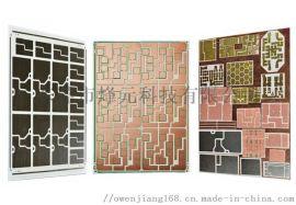 陶瓷线路板氮化铝涂层镀铜