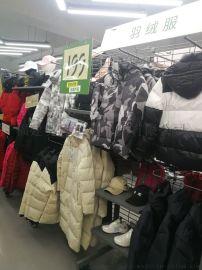 福州户外运动服装羽绒服棉服冲锋衣