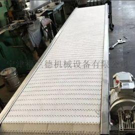 塑料链板输送机@新余塑料链板输送机厂家直销