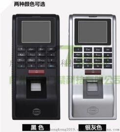 H9U电子刷卡门禁 指纹密码一体机 广州中控