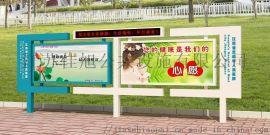 江苏定制标牌宣传栏公告栏广告牌