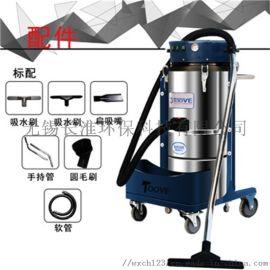 大功率工业吸尘器 粉尘铁削吸尘器工厂车间吸尘器