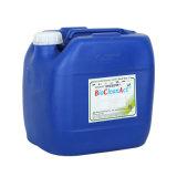 化妝品原料天然美白劑MSK-NE900