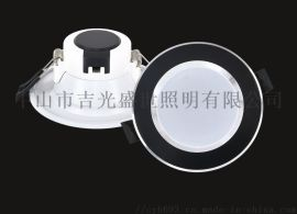 皓月2.0厚鋁雙ic隔離筒燈吉光盛世