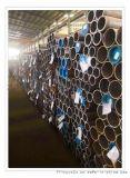 批發定做無錫***換熱器鍋爐專用管20G高壓鍋爐管
