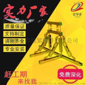 热镀C型钢抗震支吊架厂家配件管廊支架厂家直销