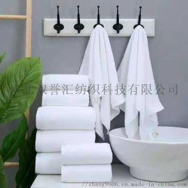 酒店宾馆纯棉毛巾、洗浴一次性毛巾