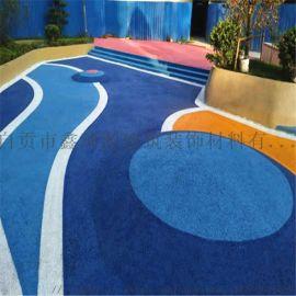万源市彩色透水混凝土;透水地坪;透水胶粉材料厂家