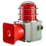 DWJ-5L/工业一体化声光报警器/防爆语音警报器