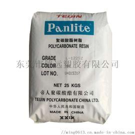 2865 高抗冲 透明中粘度聚碳酸酯pc
