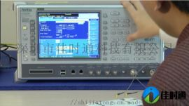 MT8820C综合测试仪 Anritsu-佳时通