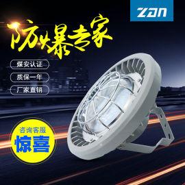 矿用隔爆型LED巷道灯DGS70w 防爆投光灯