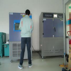 爱佩科技AP-UV紫外线老化试验箱