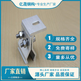 铝镁锰合金屋面板固定支架 铝镁锰板支座生产厂家