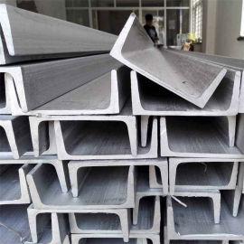 桂林304不锈钢冷拉方钢价格 益恒304不锈钢槽钢