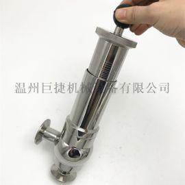 全不銹鋼304水力 調節全自動流量控制閥 批發