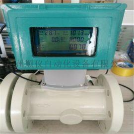 智能气体涡轮流量计、空气涡轮流量计、智能气体流量计