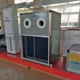 LPCQ-012空氣處理機組,臥式空調機組